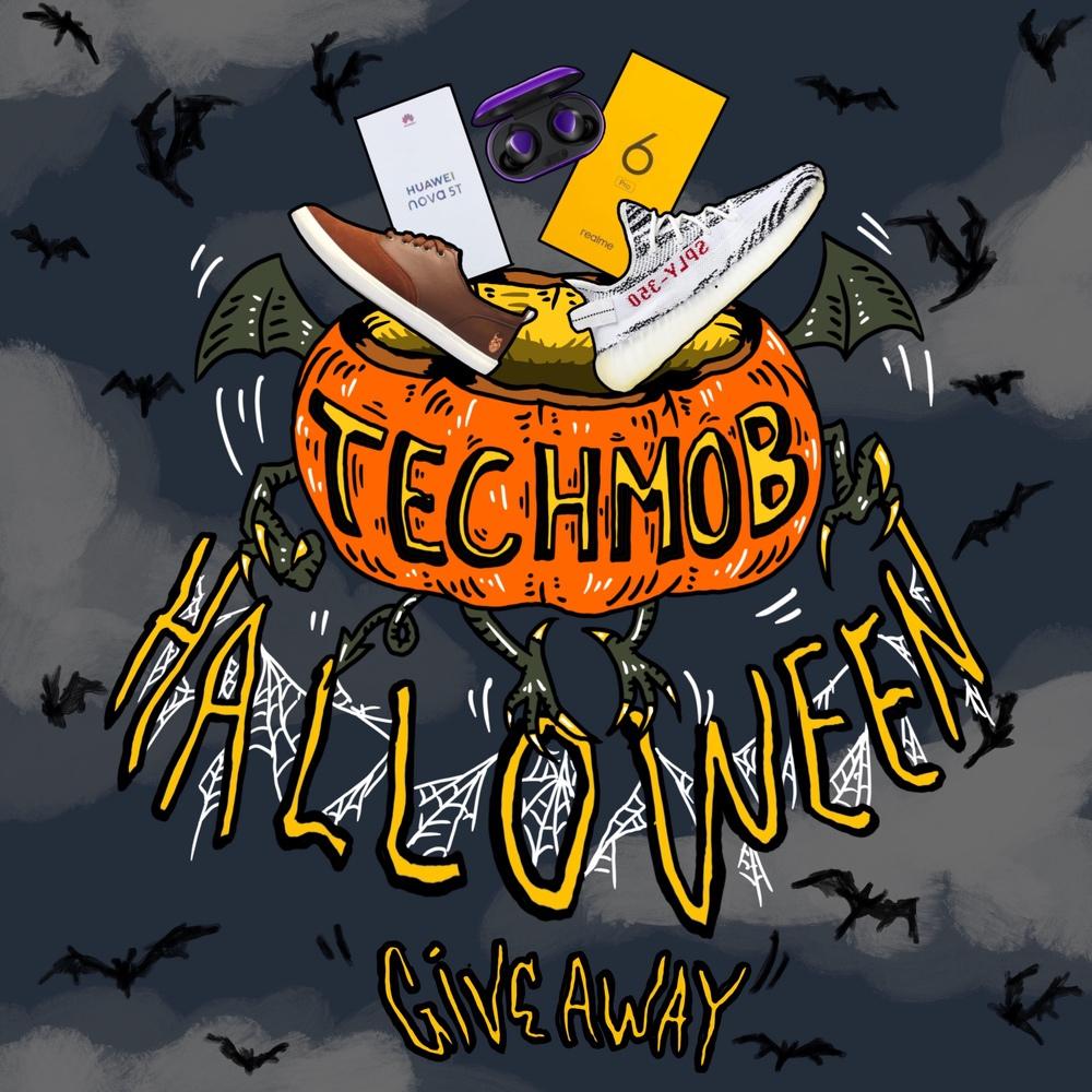 #TechorTreat: A Tech Mob Halloween Giveaway
