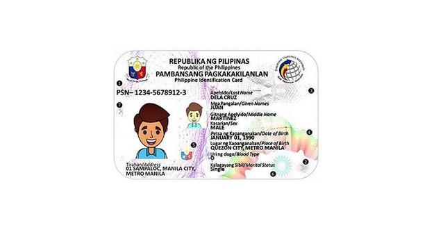 Sample ng National ID Card