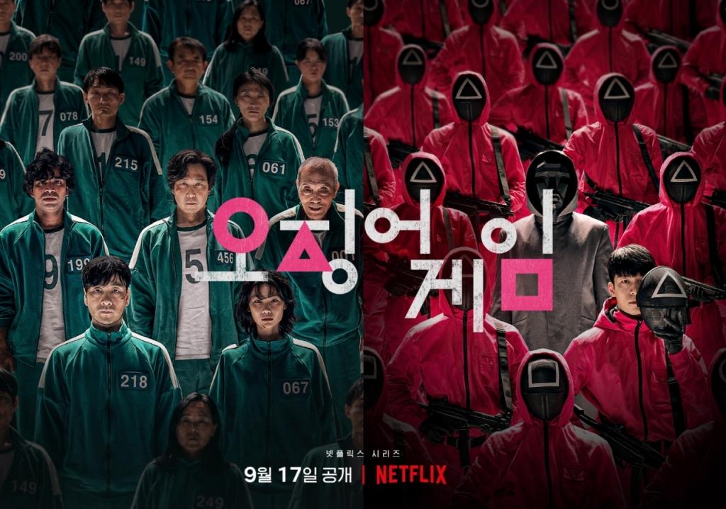 SK Broadband Netflix Squid Game